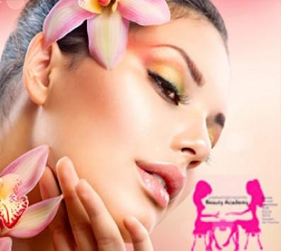 Σεμινάριο Μακιγιάζ Προσώπου - Καλλιθέα - Oλοκληρωμένο Eκπαιδευτικό Σεμινάριο με Ταχύρυθμα Μαθήματα για Επαγγελματικό Μακιγιάζ προσώπου διάρκειας 20 ωρών, χορήγηση Βεβαίωσης Σπουδών ισάξια με όλων των ιδιωτικών σχολών, από το «Beauty Academy» στην Καλλιθέα με 50€ από 450€ (Έκπτωση 89%)!!! εικόνα
