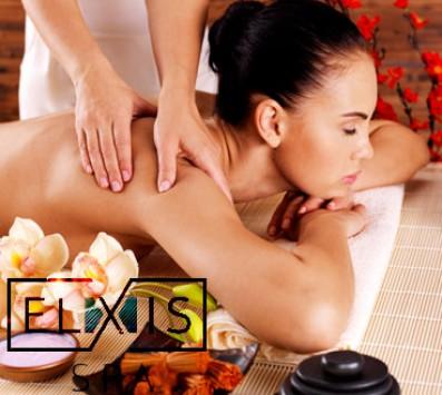 Πολυτελές Body Care Spa - Αθήνα - Υπερπολυτελής Εμπειρία στο Elxis Spa!!! 21€ από 120€ (Έκπτωση 83%) για ένα Body Care Spa, Peeling με Yellow Coctails scrub, Σάουνα ή Steam Bath διάρκειας 20 λεπτών και Μασάζ διάρκειας 60 λεπτών σε όλο το σώμα, από το πολυτελές «Elxis Spa»!!! Η χαλάρωση και η απόλαυση έχουν τον πρώτο λόγο σ' ένα χώρο υψηλών απαιτήσεων!!! εικόνα