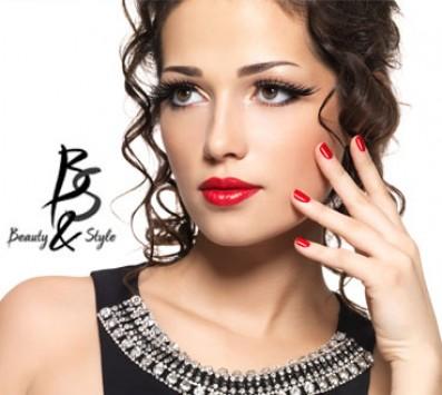 Spa Προσώπου+5 RF Καλλιθέα - 20€ από 300€ (Έκπτωση 93%) για 2 Spa Προσώπου για Ενυδάτωση και Σύσφιξη και 5 συνεδρίες RF με μηχάνημα υπερήχων για Lifting Προσώπου χωρίς νυστέρι, από το «Beauty & Style» στην Καλλιθέα!!! εικόνα