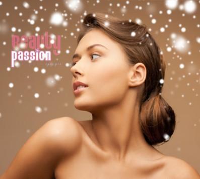 Περιποίηση Προσώπου - Περιστέρι - 10€ από 30€ (Έκπτωση 67%) για ένα Σχηματισμό Φρυδιών, μία Αποτρίχωση Άνω Χείλους και μία Ενυδάτωση Προσώπου, από το «Beauty Passion» στο Περιστέρι!!! εικόνα