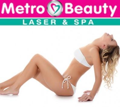 Οριστική Αποτρίχωση - Ελληνικό - 70€ από 700€ (Έκπτωση 90%) για ένα Combo Ετήσιο Πρόγραμμα Οριστικής Αποτρίχωσης με IPL Laser τελευταίας γενιάς για όλους τους τύπους δέρματος, από τα κέντρα αισθητικής «Metro Beauty Laser & Spa» στο Νέο κατάστημα στο Μετρό Ελληνικού!!! εικόνα