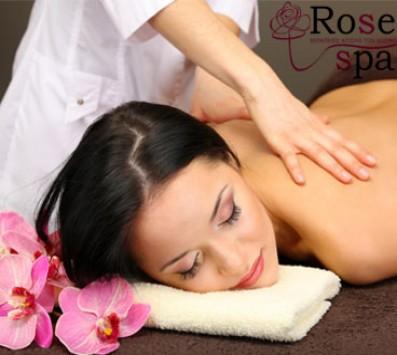 Full Body Μασάζ 60' για 2 άτομα - Full Body Μασάζ 60 Λετπών Αμπελόκηποι - 16€ για ένα Full Body Μασάζ διάρκειας 60 λεπτών για ένα άτομο επιλογής από: Tuina Massage και Thai Oil ή 29€ για 2 άτομα (Έκπτωση 68%)! Δυνατότητα εξυπηρέτησης 2 ατόμων στο ίδιο δωμάτιο, από το «Rose Spa» στους Αμπελόκηπους πλησίον Μετρό Πανόρμου!!! εικόνα