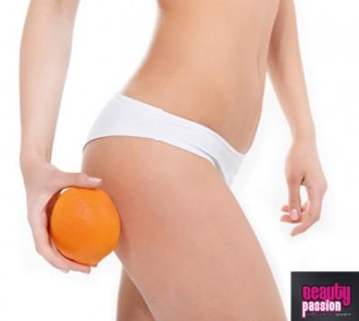 10 Μασάζ Κυτταρίτιδας Περιστέρι - 50€ από 200€ (Έκπτωση 75%) για 10 Μασάζ Κυτταρίτιδας, από το «Beauty Passion» στο Περιστέρι!!!