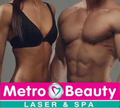 16 Συνεδρίες Αδυνατίσματος - Ελληνικό - 100€ από 1500€ (Έκπτωση 93%) για ένα Body Contouring System το οποίο περιλαμβάνει 4 Θεραπείες Cryolipolysis, 6 αναίμακτες Μεσοθεραπείες σώματος και 6 θεραπείες Alr (Antitoxing Lymphatic Release) λεμφικής αποσυμφόρησης, από τα κέντρα αισθητικής «Metro Beauty Laser & Spa» στο κατάστημα στο Μετρό Ελληνικού!!! εικόνα