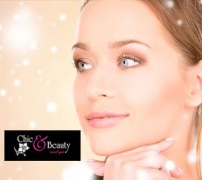 5 Θεραπείες Προσώπου (2RF+3 Θεραπείες με Χαβιάρι) - Καθαρισμός Προσώπου 2 ωρών | beauty