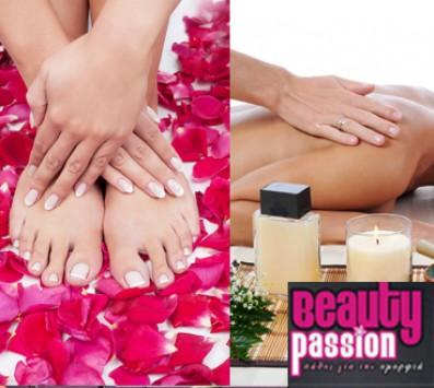 Manicure+Pedicure Ημιμόνιμο+Αποτρίχωση Full Body+Μασάζ - Ημιμόνιμο Manicure+ Ped beauty