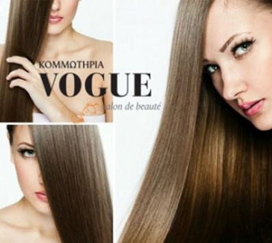 99€ από 225€ (Έκπτωση 56%) για μια Ισιωτική Θεραπεία Μαλλιών Brazilian  Keratin Treatment και ένα Γυναικείο Κούρεμα! Για ίσια 88ea4b32b63