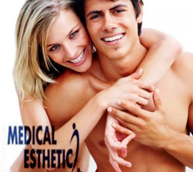 6 συνεδρίες αποτρίχωσης σε μεσαία περιοχή - Aποτρίχωση Σύνταγμα - 10€ απο 350€ (Έκπτωση 97%) για 6 συνεδρίες Οριστικής Αποτρίχωσης με IPL τελευταίας γενιάς με ενσωματωμένη κεφαλή ψύξης, σε περιοχή της επιλογής σας για γυναίκες και άνδρες και για όλους τους τύπους δέρματος, στην αλυσίδα καταστημάτων «Medical Εsthetics» στο Σύνταγμα πολύ κοντά στο Μετρό!!!