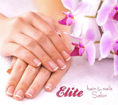 Θεσσαλονίκη Ημιμόνιμο Manicure - 8€ από 16€ (Έκπτωση 50%) για ένα Manicure με Ημιμόνιμη βαφή επιλογής από απλό ή γαλλικό και Σχέδια, από το ολοκαίνουριο κομμωτήριο «Elite Hair & Nails Salon» στη Θεσσαλονίκη!!! εικόνα