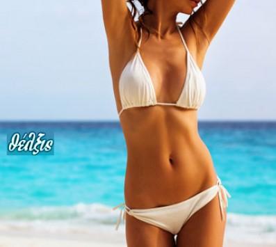 Θεσσαλονίκη Συνεδρίες Αποτρίχωσης Αλεξανδρίτη - 99€ από 450€ ( Έκπτωση 78%) για 3 κύριες και 3 επαναληπτικές Συνεδρίες Αποτρίχωσης με Laser Αλεξανδρίτη σε Full Bikini, Full Γάμπες και Full Μασχάλες, από το Κέντρο αισθητικής «Θέλξις» στη Θεσσαλονίκη!!! εικόνα