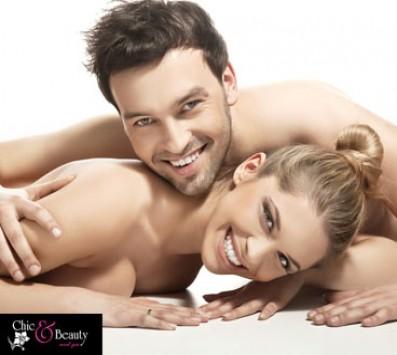 Αποτρίχωση με Διοδικό Laser - Περιστέρι - 59€ από 199€ ( Έκπτωση 70%) για μια Συνεδρία Αποτρίχωσης με Διοδικό Laser σε Πόδια και Bikini για γυναίκες και Πλάτη για άνδρες, από το Εργαστήριο αισθητικής «Chic and Beauty Med Spa» στo Περιστέρι!!! εικόνα