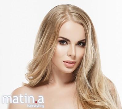 Ανταύγειες+Λούσιμο+Μάσκα+Χτένισμα - Κυψέλη|Πατήσια - 35€ από 110€ (Έκπτωση 68%) για Ανταύγειες φλας, ένα Λούσιμο, μία Μάσκα και ένα Χτένισμα ίσιο ή φλου! Τα φλασάκια μαλλιών είναι ένας ακόμη τρόπος για να δώσετε κίνηση στα μαλλιά σας και να ενισχύσετε το χρώμα, στα μοντέρνα κομμωτήρια «Matin.a Hairstyling», στην Κυψέλη και στα Πατήσια!!! εικόνα
