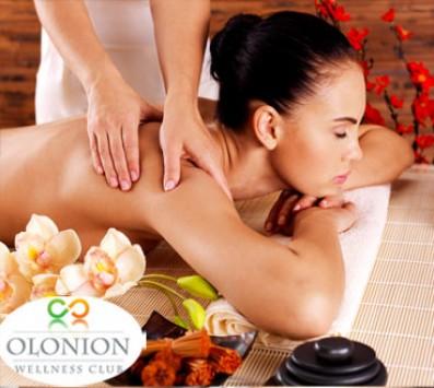 Σεμινάριο σπονδυλοθεραπείας και κινησιοθεραπείας - Σεμινάριο Εκμάθησης Μασάζ  - Oλοκληρωμένο Eκπαιδευτικό Σεμινάριο με Ταχύρυθμα Μαθήματα για εκμάθηση Hot Stone ή  Μόξα, Βεντούζες και Qua sha διάρκειας 6 ωρών με 49€  ή Tai - Bamboo Massage διάρκειας 8 ωρών με 59€ ή Αρωματοθεραπείας ή Λεμφικού Μασάζ & Κυτταρίτιδας ή Rejuvance - Φυσικού Lifting Προσώπου ή 1ου και 2ου βαθμού Ρέικι ή Αγιουρβεδικής (Ινδικής) μάλαξης ή LOMI LOMI Χαβανέζικης μάλαξης ή βασικών αρχών ρεφλεξολογίας ή Νευρομυϊκής μάλαξης διάρκειας 14 ωρών ή Τhai massage διάρκειας 16 ωρών με 89€ ή Spa management - Spa marketing διάρκειας 14 ωρών ή ολιστικής μάλαξης με 3 ειδικότητες (Sports massage, Deep tissue massage, Trigger points massage) διάρκειας 15 ωρών με 99€ ή σπονδυλοθεραπείας και κινησιοθεραπείας διάρκειας 30 ωρών με 149€ (Έκπτωση 72%) από το κέντρο ευεξίας «Olonion» στους Αγίους Αναργύρους πολύ κοντά στον προαστιακό σταθμό στη στάση ''Πύργος Βασιλίσσης''!!!