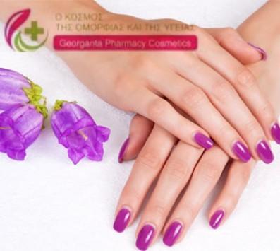 Ημιμόνιμo Manicure - Ημιμόνιμo Manicure| Φυσική Ενίσχυση - Παγκράτι - 9€ για ένα Manicure με Ημιμόνιμη Βαφή ή 20€ για μία Φυσική Ενίσχυση με gel (Έκπτωση 50%), από το χώρο Ομορφιάς Georganta Manicure Cosmetics στo Παγκράτι!!! εικόνα