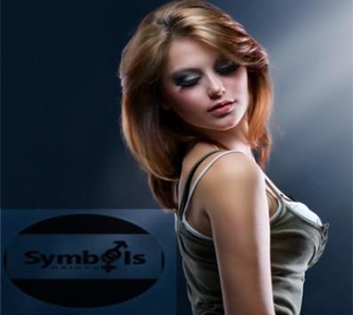 Κούρεμα+Βαφή|Ανταύγειες+Χτένισμα - Γλυφάδα - 27€ από 140€ (Έκπτωση 81%) για 5 Χτενίσματα,3 Κουρέματα, μία Βαφή ή Ανταύγειες, 3 Μάσκες Αναδόμησης και 5 λουσίματα, από το μοντέρνο χώρο του «Symbols Hair4you» στο Γλυφάδα!!! εικόνα