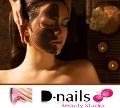Μάσκα Προσώπου+Manicure - Καθαρισμός+Ενυδάτωση Σεπόλια - 7€ για μία Πλήρη Περιποίηση Προσώπου που περιλαμβάνει: Καθαρισμό προσώπου με γαλάκτωμα (ντεμακιγιάζ), εφαρμογή peeling, μασάζ προσώπου και εφαρμογή ενυδατικής μάσκας ανάλογα με τις ανάγκες κάθε δέρματος ή 9€ για μία Μάσκα σοκολάτας ή μια Μάσκα διαμαντιού και μαργαριταριών (αντιρυτιδική) ή μια Μάσκα με υαλουρονικό και Δώρο ένα απλό μανικιούρ (Έκπτωση 77%), από το Κέντρο αισθητικής «D Nails» στα Σεπόλια!!! εικόνα