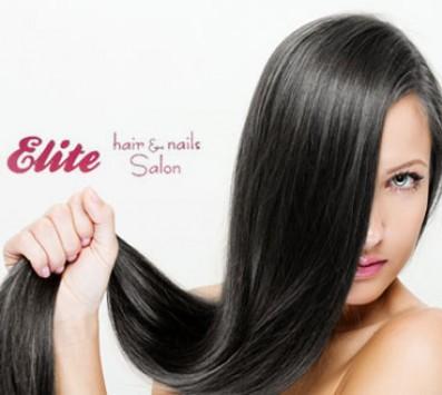 Χτενισμα+Λουσιμο+Θεραπεια – Θεσσαλονικη Κουρεμα| Χτενισμα+Θεραπεια – 7€ για ενα Κουρεμα, ενα Λουσιμο και μια Θεραπεια Ενυδατωσης και Αναδομησης των μαλλιων η 7€ για ενα Χτενισμα, ενα Λουσιμο και μια Θεραπεια Ενυδατωσης και Αναδομησης των μαλλιων (Έκπτωση 56%), απο το ολοκαινουριο κομμωτηριο «Elite Hair & Nails Salon» στη Θεσσαλονικη!!!