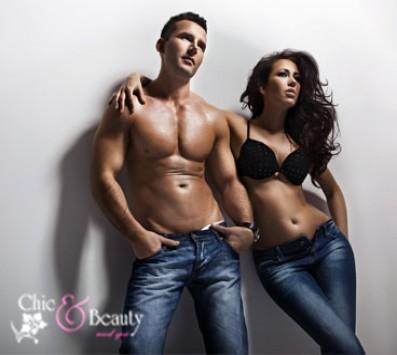 6 Συνεδριες Αποτριχωσης IPL – Περιστερι – 99€ απο 360€ ( Έκπτωση 73%) για 6 Συνεδριες Αποτριχωσης Full Body με IPL Laser, για αντρες και γυναικες απο το Εργαστηριο αισθητικης «Chic and Beauty Med Spa» στo Περιστερι!!!