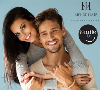 Κοσμητική Λεύκανση Δοντιών - Μελίσσια - 64€ από 129€ (Έκπτωση 50%) για μία Κοσμητική Λεύκανση Δοντιών Deluxe με αποτέλεσμα μέχρι και 12 τόνους σε 60 λεπτά με την επαναστατική μέθοδο της Smilebar, γρήγορα και απολύτως ανώδυνα! Λευκά και υγιή δόντια από τη Smilebar στο Κομμωτήριο «Art Of Hair» στα Μελίσσια!!! εικόνα