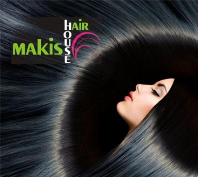 Ισιωτική Μαλλιών Αιγάλεω - 39€ από 120€ (Έκπτωση 68%) για μια Ισιωτική Θεραπεία Μαλλιών Brazilian pure Keratin nashi landoll χωρίς ίχνος φορμαλδεΰδης για ίσια και μεταξένια μαλλιά, από το κομμωτήριο «Makis Hair House» στο Αιγάλεω πολύ κοντά στο Μετρό!!! εικόνα