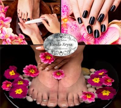 Manicure+Pedicure - Θεσσαλονίκη Manicure+Pedicure - 8€ για ένα Ολοκληρωμένο Manicure με Ημιμόνιμη βαφή επιλογής απλό ή γαλλικό ή 10€ για ένα Ολοκληρωμένο Manicure και ένα Ολοκληρωμένο Pedicure με Απλή βαφή επιλογής από απλό ή γαλλικό ή 15€ για ένα Ολοκληρωμένο Manicure και ένα Ολοκληρωμένο Pedicure με Ημιμόνιμη βαφή επιλογής από απλό ή γαλλικό (Έκπτωση 50%), από το κομμωτήριο «Hair Salon Vanta-Xrysa» στη Θεσσαλονίκη!!! εικόνα