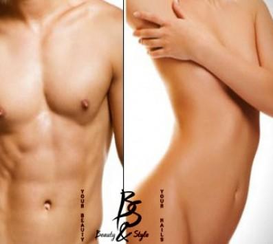 Αποτρίχωση Full Body για άντρες - Full Body Αποτρίχωση+Πρόσωπο Καλλιθέα - 14€ για μία Αποτρίχωση Full Body με Κερί και μία Αποτρίχωση Προσώπου με κλωστή για γυναίκες ή 20€ για μία Αποτρίχωση Full Body με Κερί για άντρες (Έκπτωση 83%), από το «Beauty & Style» στην Καλλιθέα!!! εικόνα