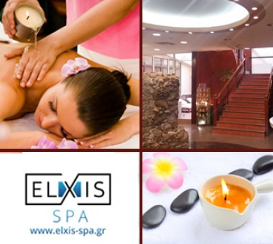 Candle Massage Elxis Spa 60' - Πολυτελές ElxisSpa Σώμα|Πρόσωπο - Σύνταγμα - Υπερπολυτελή Εμπειρία στο Elxis Spa!!! 25€ για ένα Candle Μassage Elxis Spa 60 λεπτών ή 25€ για ένα Εlxis Luminous Face Therapy Ολοκληρωμένη θεραπεία προσώπου με προϊόντα του Bruno Vassari ή 40€ και για τις 2 υπηρεσίες μαζί (Έκπτωση 79%), από το πολυτελές «Elxis Spa» στο Σύνταγμα!!! Η χαλάρωση και η απόλαυση έχουν τον πρώτο λόγο σ' ένα χώρο υψηλών απαιτήσεων!!! εικόνα