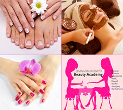 Manicure+Pedicure+ Σοκολατοθεραπεία|Καλλιθέα - 16€ από 62€ ('Εκπτωση 74%) για ένα Ολοκληρωμένο Manicure με Απλή ή Ημιμόνιμη βαφή επιλογής από απλό ή γαλλικό, ένα Ολοκληρωμένο Pedicure με Απλή βαφή επιλογής από απλό ή γαλλικό, ένα Spa Προσώπου με Σοκολατοθεραπεία, ένα Σχηματισμό Φρυδιών και μία Αποτρίχωση άνω χείλους με κλωστή, από το «Beauty Academy» στην Καλλιθέα!!! εικόνα