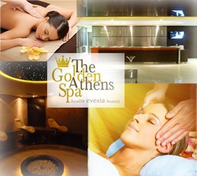 Πολυτελής Περιποίηση Σώματος+Προσώπου Σύνταγμα - The Golden Athens Spa!!! 39€ από 325€ (Έκπτωση 88%) για ένα μοναδικό πακέτο VIP Golden Luxury που περιλαμβάνει: full body massage, βαθύ καθαρισμό προσώπου με διαμάντια ή υπέρηχο και anti-ageing therapy συνολικής διάρκειας 4 ωρών, από τον υπερπολυτελή χώρο του «The Golden Athens Spa» στο Σύνταγμα, κοντά στο Μετρό!!! Δώστε ...