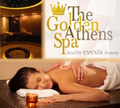 Πολυτελής Περιποίηση Σώμα+Πρόσωπο Σύνταγμα - The Golden Athens Spa!!! 30€ από 220€ (Έκπτωση 86%) για ένα μοναδικό πακέτο VIP Golden Luxury που περιλαμβάνει: ένα VIP Golden Relax Therapy σώματος και έναν βαθύ καθαρισμό προσώπου συνολικής διάρκειας 3 ωρών και 40 λεπτών, από τον υπερπολυτελή χώρο του «The Golden Athens Spa» στο Σύνταγμα, κοντά στο Μετρό!!! Δώστε στον εαυτό σας την πολυτέλεια και τη φροντίδα που του αξίζει! εικόνα