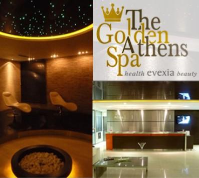 Πακέτο VIP Golden Therapy εικόνα