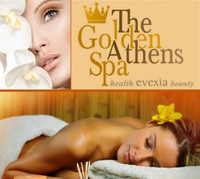 Πολυτελής Περιποίηση Σώμα+Πρόσωπο Σύνταγμα - The Golden Athens Spa!!! 30€ από 200€ (Έκπτωση 85%) για ένα μοναδικό πακέτο VIP Golden Luxury που περιλαμβάνει: ένα VIP Golden Relax Therapy σώματος και μια Αντιρυτιδική θεραπεία προσώπου με βλαστοκύτταρα συνολικής διάρκειας 3 ωρών, από τον υπερπολυτελή χώρο του «The Golden Athens Spa» στο Σύνταγμα, κοντά στο Μετρό!!! Δώστε στον εαυτό σας και στα αγαπημένα σας πρόσωπα την πολυτέλεια και τη φροντίδα που σας αξίζει! εικόνα