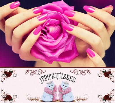 Spa Manicure με Ημιμόνιμη Βαφή - Spa Manicure Αγ. Βαρβάρα - 7€ για ένα Spa Manicure με απλή βαφή επιλογής από απλό ή γαλλικό και μια αποτρίχωση άνω χείλους ή καθαρισμό και σχηματισμό φρυδιών ή 8€ για ένα Spa Manicure με Shellac και Δώρο 1 Nail Art ή 9€ για ένα Spa Pedicure με απλή βαφή επιλογής από απλό ή γαλλικό και μια αποτρίχωση άνω χείλους ή καθαρισμό και σχηματισμό φρυδιών ή 12€ για ένα Spa Pedicure με Shellac και Δώρο 1 Nail Art (Έκπτωση 77%), στον χώρο Πριγκίπισσες στην Αγία Βαρβάρα!! εικόνα