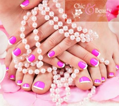 Manicure απλό - Ημιμόνιμo Manicure|Pedicure|Τεχνητά - Περιστέρι - 8€ για ένα Manicure απλό ή γαλλικό ή 10€ για ένα Manicure με Ημιμόνιμη Βαφή ή 18€ για Manicure με Ημιμόνιμη Βαφή και Pedicure απλό ή 25€ για Tοποθέτηση και Συντήρηση Τεχνητών Νυχιών με τζελ ή ακρυλικό σε χρωματιστό ή γαλλικό (Έκπτωση 58%), από το ανακαινισμένο Εργαστήριο αισθητικής «Chic and Beauty Med Spa» στo Περιστέρι!!! εικόνα
