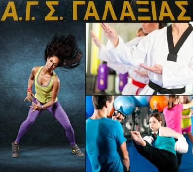 1 Μήνα Προπόνηση - Tae.kwo.ndo|Kick-boxing |Zumba Πετρούπολη - 10€ για ένα Μήνα Προπόνηση με επιλογή από: Tae.kwo.ndo, Kick-boxing, Πυγμαχία, Zumba ή 18€ για δύο Μήνες Προπόνηση ή 23€ για τρείς μήνες ή 89€ για ετήσια συνδρομή (Έκπτωση 83%), από τον Αθλητικό Γυμναστικό Σύλλογο «Γαλαξία» στην Πετρούπολη!!!