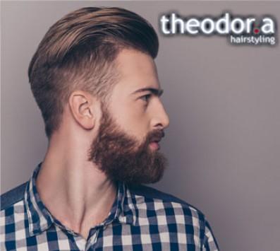 Ανδρικό Κούρεμα+ Περιποίηση Γενειάδας+Μanicure - Κυψέλη|Γαλάτσι - 13€ από 26€ (Έκπτωση 50%) ένα Ανδρικό Κούρεμα, ένα Λούσιμο KAI Περιποίηση Γενειάδας Ξύρισμα ή ένα Manicure για περιποιημένα και καθαρά νύχια, στα μοντέρνα κομμωτήρια «Theodor.a Hairstyling», στην Κυψέλη και στο Γαλάτσι!!! εικόνα