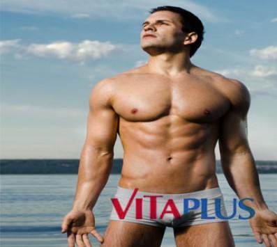 Θεραπειες Αδυνατισματος - Γλυφαδα - 60€ απο 360€ (Έκπτωση 83%) για 9 Θεραπειες σε 3 επισκεψεις για Μειωση του Τοπικου Παχους και Συσφιξη στην περιοχη της κοιλιας αποκλειστικα για αντρες, απο το «Vita Plus» στη Γλυφαδα!!!