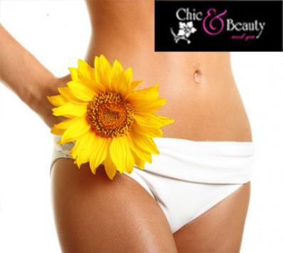 Αποτρίχωση με Διοδικό Laser - Περιστέρι - 139€ από 320€ ( Έκπτωση 57%) για 4 Συνεδρίες Αποτρίχωσης με Διοδικό Laser σε Full Πόδια και γραμμή Bikini, από το Εργαστήριο αισθητικής «Chic and Beauty Med Spa» στo Περιστέρι!!! εικόνα