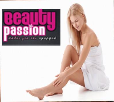 Αποτρίχωση Full Body Περιστέρι - 40€ από 120€ (Έκπτωση 67%) για μία Αποτρίχωση με κερί Full Body από το «Beauty Passion» στο Περιστέρι!!! εικόνα