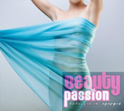 Μεσοθεραπεία Σώματος-Περιστέρι - 25€ από 60€ (Έκπτωση 58%) για μία Μεσοθεραπεία μη ενέσιμη σε μία περιοχή στο σώμα, για ανόρθωση και σύσφιξη του δέρματος και αντιμετώπιση της χαλάρωσης, από το «Beauty Passion» στο Περιστέρι!!! εικόνα