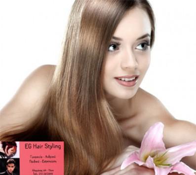 Βαφή+Λούσιμο+Φορμάρισμα+ Θεραπεία - Βαφή Ανταύγειες+Θεραπεία Ίλιον - 19€ για μία hair
